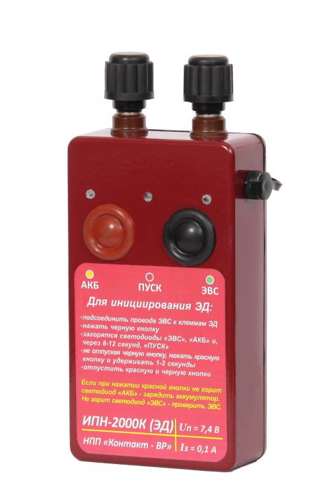 ИПН-2000К (модель 2020) для работы с ЭД