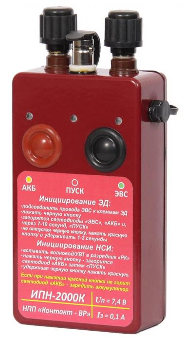 ИПН-2000К (модель 2020) Для работы с ЭД и УВТ